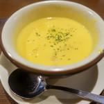 レストランツムラ - キャロットスープ
