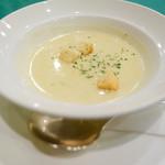 グリル グランド - コーンスープ