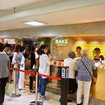 BAKE - 阪神百貨店の中の行列