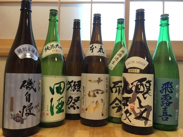 旬彩居酒屋 旬の宴 (しゅんのうたげ) 平和島店の料理の写真