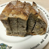 オ・フルニル・デュ・ボワ - 料理写真:クルミのカンパーニュ 1/4ホール 182円