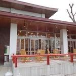 大山阿夫利神社 参集殿洗心閣 - 外観(1)