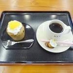 大山阿夫利神社 参集殿洗心閣 - 豆乳蒸しパンのセット