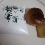 高おか - 料理写真:稲城の華