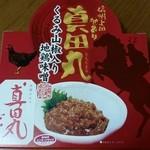 ekusupa-sadangouzakakudarishoppinguko-na- - 「真田丸」パッケージ。