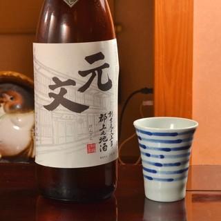 ◆お酒と味噌も手作りの物を使用しております。