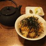 やきとり i-shi - 出汁とお漬物と海苔付き