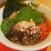 らーめん香月 - 料理写真:川辺地どり塩ラーメン 800円