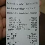ゴルチャ Golden child cafe -