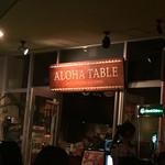アロハテーブル -