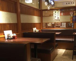 竹はし - テーブル席