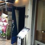 銀座フォワグラ - 青い扉が目印です。2階にあります。