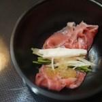 51916943 - 塩すき焼き(3,980円)