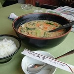レストラン久貴 - 韓国風スタミナ雑炊1100円