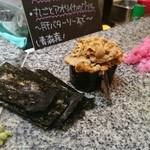 大市寿司 - バフンウニよに粒が細かいけど甘味がいいみたい♪