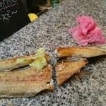 大市寿司 - 鰻の白焼き、わさびと塩で。