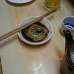 大市寿司 - きもじょうゆね!つくってつけたらおいしいね!