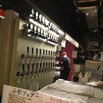 浜焼酒場 トロハチ - torohachi:ビールサーバー