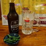 江戸村 - 2016.05 ホッピーセット(380円)