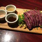 肉バル GABURI - gaburi:牛ハラミ肉グリル200g