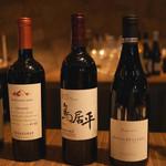 コルク - この日の赤ワインの3本