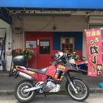 南森町あのカレー 8bee - バイクと共に
