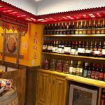 ダイラバ食堂 -