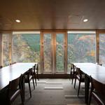 Cafe Dining Hana - レストランからの眺め