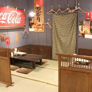 昭和の感じが懐かしい♪どこかほっと落ち着くレトロな店内。