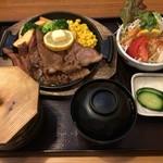みやび - 料理写真:常陸牛サーロイン定食