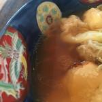 51928837 - スープ