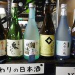 松 - 日替わりの日本酒