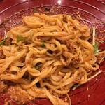 金蠍 - 汁なし金胡麻担々麺