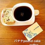 カフェ キトキ - デザート+ドリンク付き