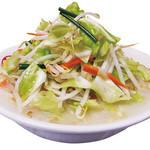 九十九ラーメン - 野菜たっぷりラーメン(みそ・しお)