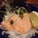 下鴨 芹生 - サーモンと玉ねぎのサラダ