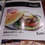 51932687 - ハンバーガーもあります