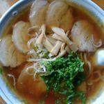 ばんげ屋食堂 - チャーシュー麺