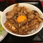 紅宝石 - 肉飯ハーフ400円