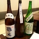 うお吉 - 日本酒が銘酒揃いでオススメ!