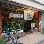 51935621 - 喫茶店とは思えない店構え