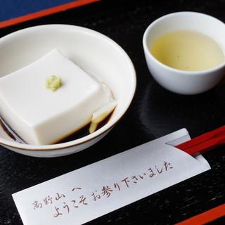 濱田屋 - 料理写真:胡麻豆腐