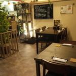 和創dining 和ん - テーブル席