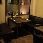 和創dining 和ん - ソファ席