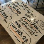 51938245 - ◆「自家製トロトロ角煮定食」¥850                       なんともココロ踊る定食です。                       ライス大盛無料…足りるかなぁ〜                       注文を読み上げた時から臨戦態勢‼︎