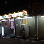 ひまわり - 夕方撮影
