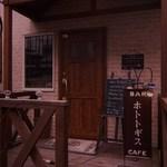 Barホトトギス - JR・京王徒歩3分の一軒家のBarです
