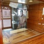 足柄うどん - 製麺室