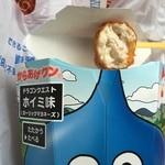 ローソン - 料理写真:からあげクンホイミ味(216円)中身