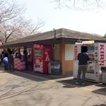 三ツ池公園 売店 - 外観(1)